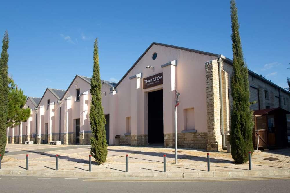 Trakasol Cultural Centre