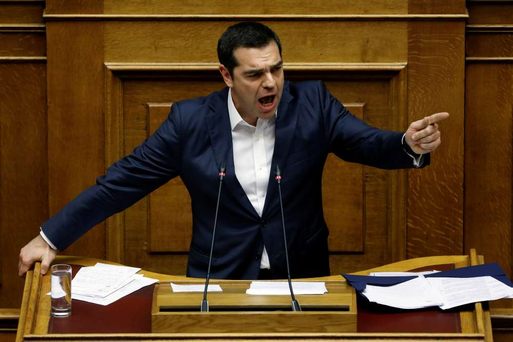 Greek bond yields hit four-month low on Macedonia accord