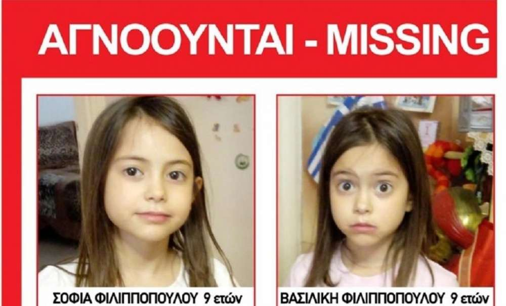 Parents of missing twins asked to submit additional DNA