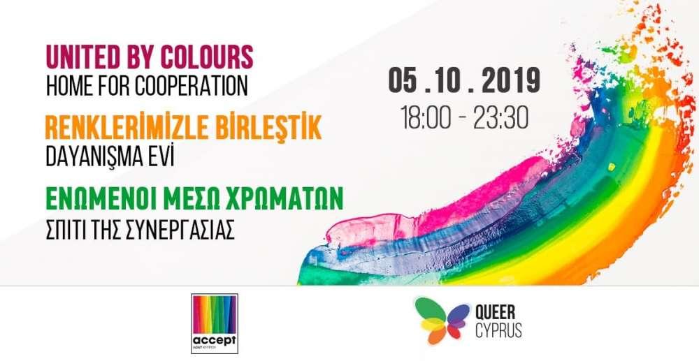 Nicosia to host bicommunal LGBTI festival on October 5