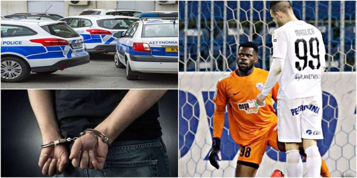 Suspects in Francis Uzoho case released