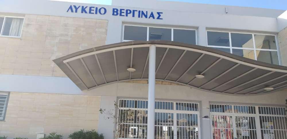 Larnaca parents report dangerous construction at high school (photos)