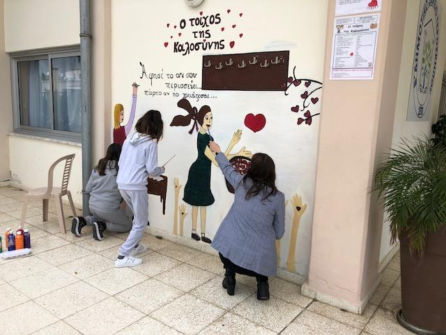 'Wall of Kindness' at Yeroskipou primary school