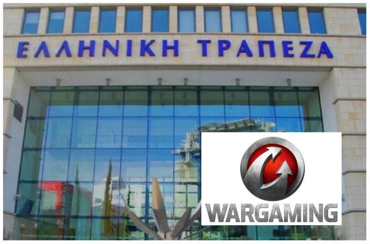 Hellenic Bank: Wargaming the biggest shareholder