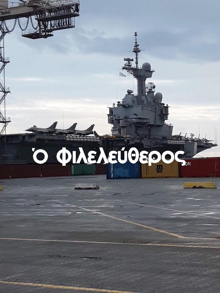 French aircraft carrier Charles De Gaulle at Limassol port