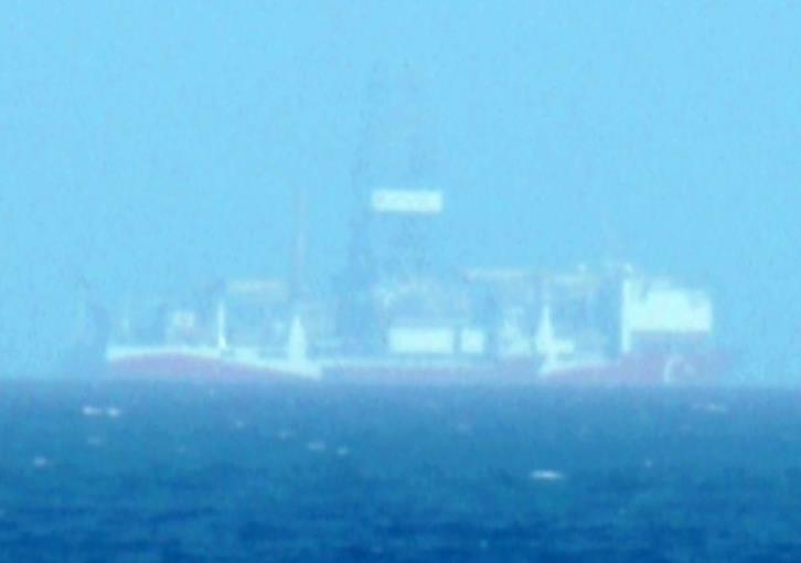 Turkish news agency publishes first pictures of Yavuz drillship of Cyprus