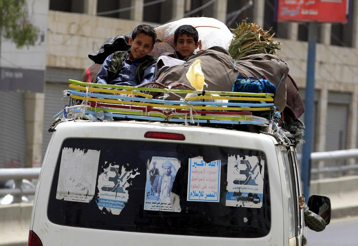 Houthis say Yemen ports withdrawal to start on Saturday