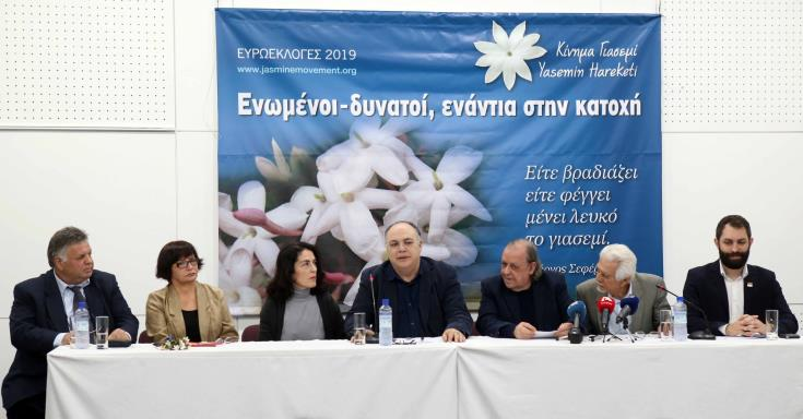 Turkish Cypriot movement presents candidates for European elections