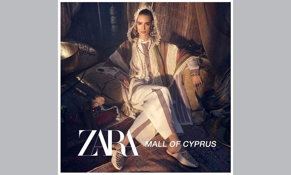 Zara at Mall of Cyprus is under full refurbishment