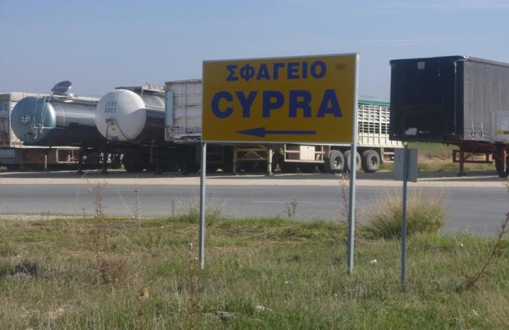 CYPRA owner: I was not convinced
