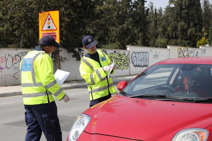 Covid Police Fines
