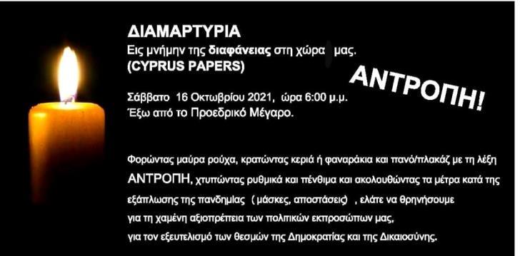 Cypruspapers